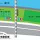 淀川河川公園(太子橋地区)